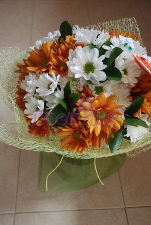 Bouquet caramelo